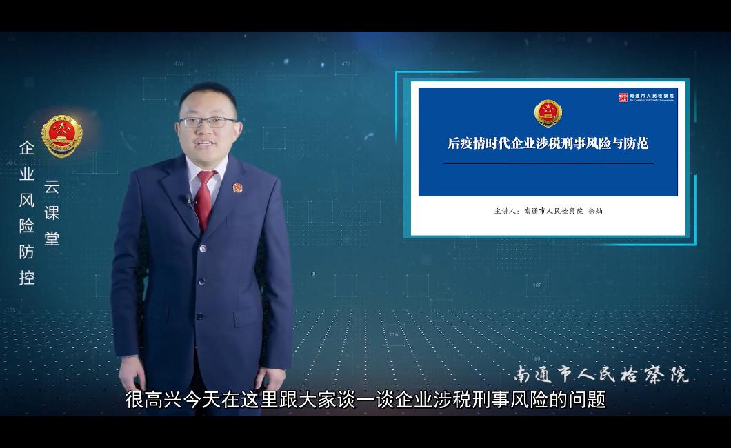 微信截图_徐灿.png