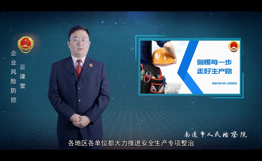 微信截图_金建伟.png