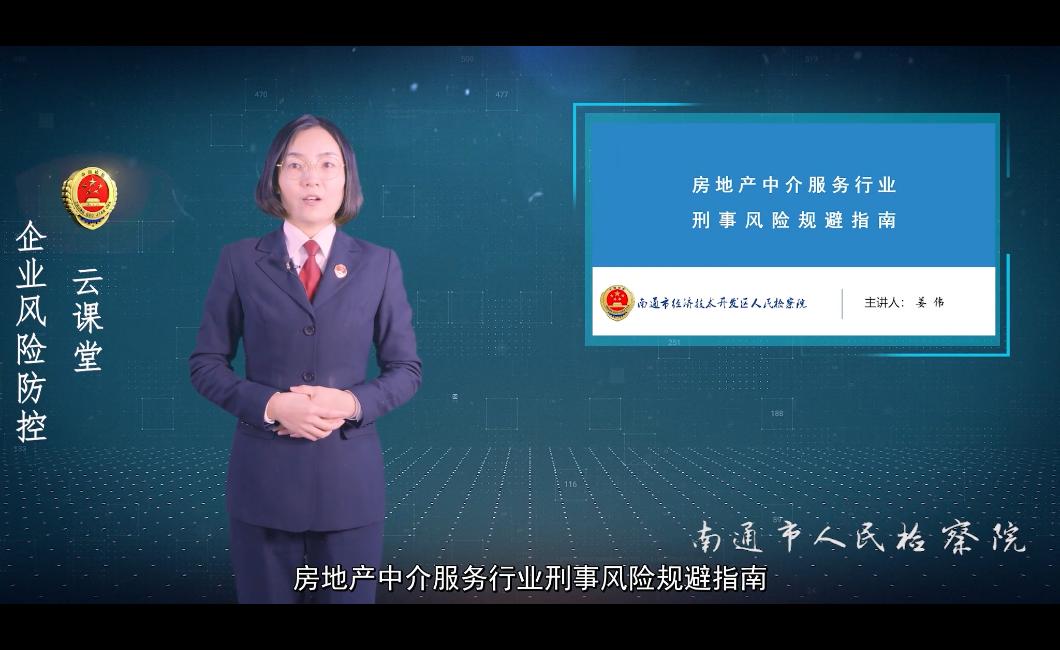 微信截图_姜伟.png