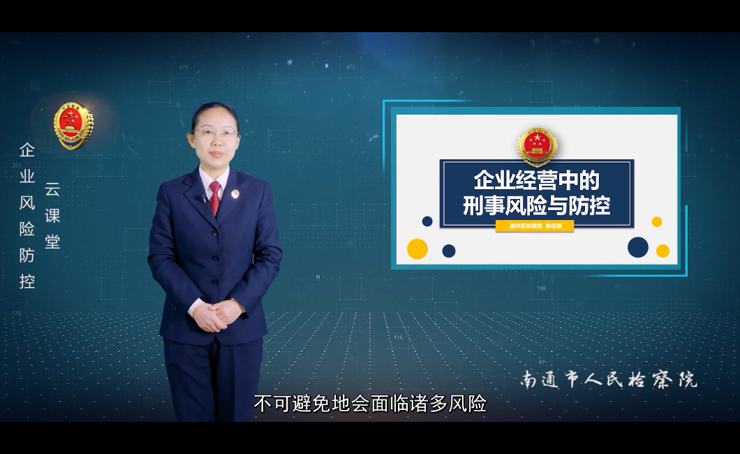 微信截图_杨佳丽2.png
